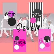 Hey!Say!JUMP ヲタバレ防止 ロック画面の画像(ヲタバレ防止に関連した画像)
