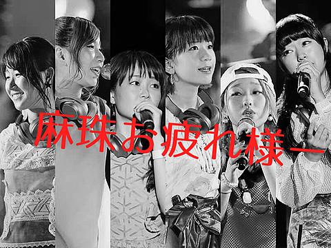 漢字変えましたまちがってたーの画像(プリ画像)