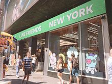 BT21 ニューヨークの画像(ニューヨークに関連した画像)