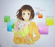 Happy Birthday!!の画像(HoneyWorksキャラクターに関連した画像)