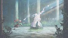 干天の慈雨の画像(干天の慈雨に関連した画像)