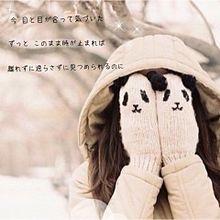 雪の音の画像(プリ画像)