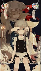 魔理沙と…の画像(プリ画像)