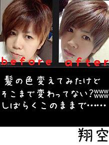 髪染めの画像(beforeafterに関連した画像)