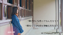 乃木坂46 西野七瀬×Mr.Children GIFTの画像(Mr.Childrenに関連した画像)