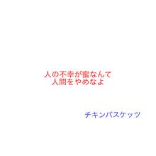 シンプルの画像(プリ画像)