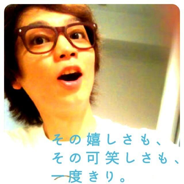 浅沼晋太郎の画像 p1_2