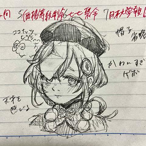 七七ちゃん!!の画像(プリ画像)
