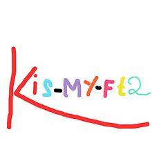 ~Kis-My-Ft2 手書き ②~の画像(二階堂高嗣/宮田俊哉/千賀健永に関連した画像)
