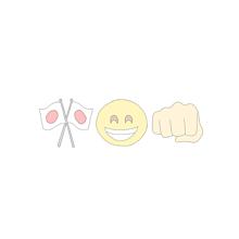 エモジ*保存はポチの画像(黄色 スイーツに関連した画像)
