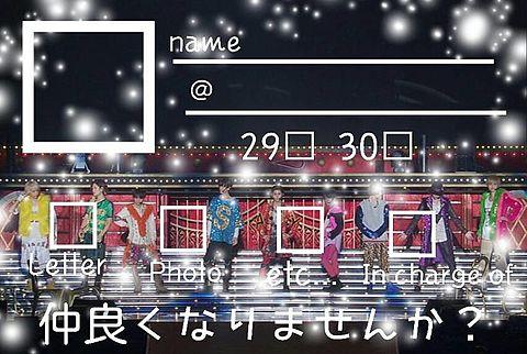 東京ドームの画像(プリ画像)