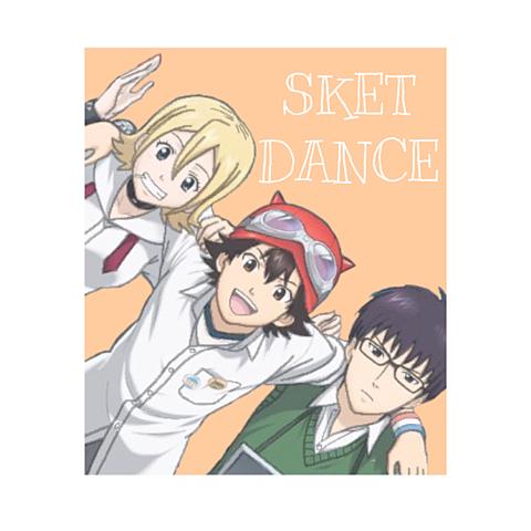 スケットダンスの画像(プリ画像)