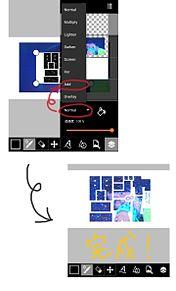 加工の方法 part3の画像(加工の方法に関連した画像)