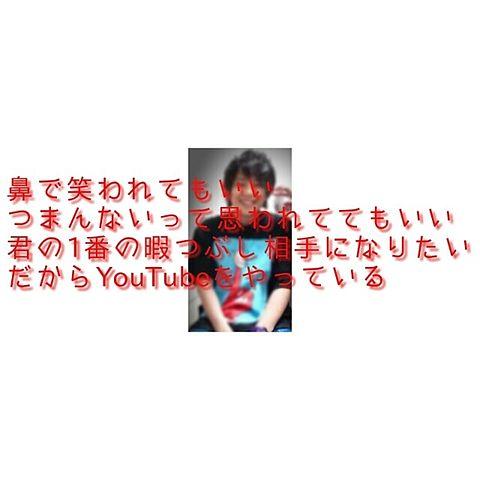 マホト/名言の画像(プリ画像)