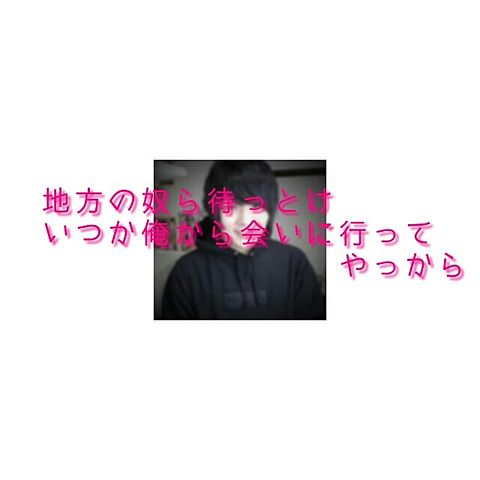 マホト君/名言の画像(プリ画像)