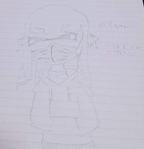 アーマーさんのイカちゃんだよの画像(プリ画像)