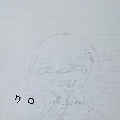 チーズベリーさんが描いているフルーツバスケットのクロを描きましたの画像(プリ画像)