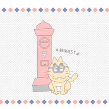 📮___Request Boxの画像(亜人に関連した画像)
