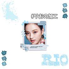 NiziU リオちゃん♡の画像(リクエスト受付に関連した画像)