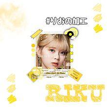 NiziU リクちゃん♡の画像(リクエスト受付に関連した画像)