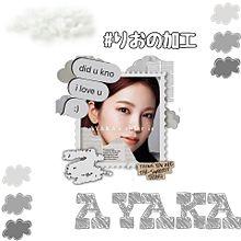 NiziU アヤカちゃん♡の画像(リクエスト受付に関連した画像)