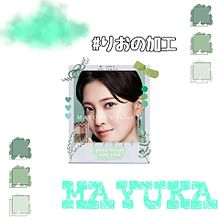 NiziU マユカちゃん♡の画像(リクエスト受付に関連した画像)