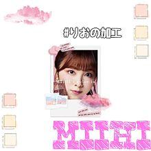 NiziU ミイヒちゃん♡の画像(リクエスト受付に関連した画像)