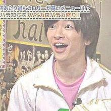 **  YMCNの画像(hey say jump/山田涼介に関連した画像)