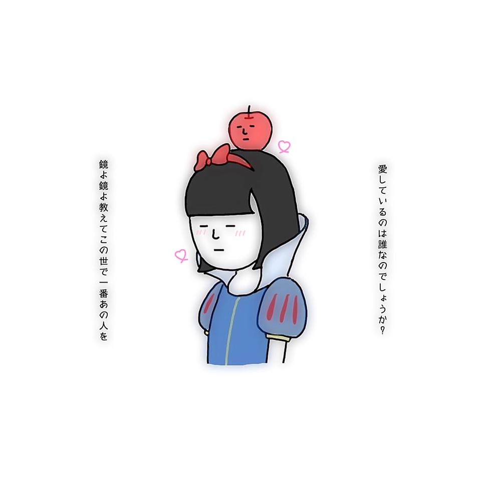 白雪姫 flower[70868372]|完全無料画像検索のプリ画像 bygmo