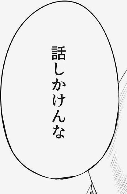 病みくん💉(ᇂ_ᇂ😈の画像(プリ画像)