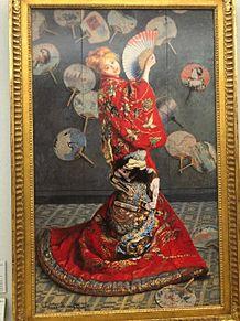 大塚美術館2徳島県の画像(徳島に関連した画像)