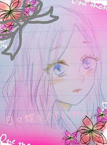 日々蝶々/すいれん プリ画像