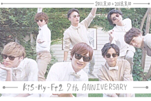 Kis-My-Ft2 7th Anniversaryの画像(ローラに関連した画像)