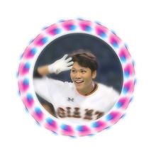 坂本勇人   保存する人→ポチの画像(プリ画像)