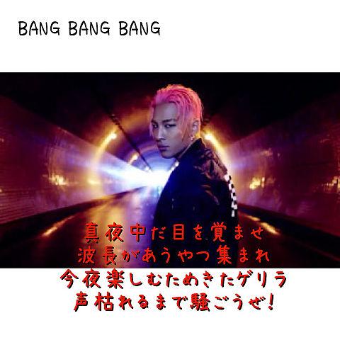 BIGBANG SOLの画像(プリ画像)