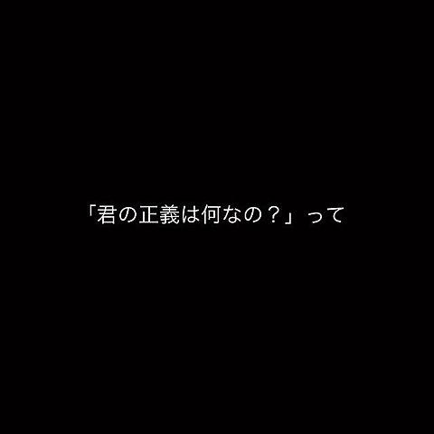 ヤンキーボーイ・ヤンキーガールの画像(プリ画像)