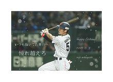Happy Birthday \sh51/の画像(#HAPPYBIRTHDAYに関連した画像)