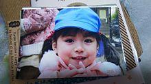2歳半の時の自分笑の画像(小さいに関連した画像)