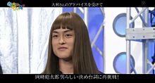 男らしさ  福井宏志朗  宏子ちゃんの画像(福井に関連した画像)