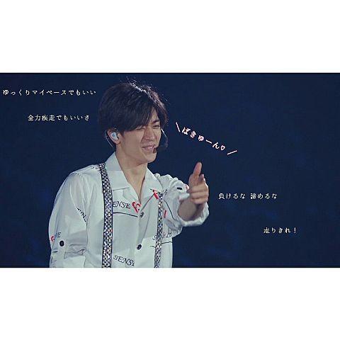 OLE! / Hey! Say! JUMP 中島裕翔の画像(プリ画像)