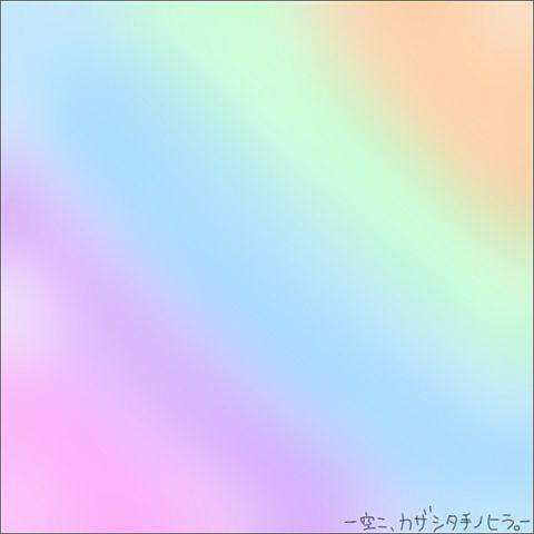 ー空ニ、カザシタ手ノヒラーの画像(プリ画像)