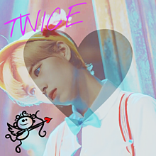TWICE♡♡ジョンヨン♡♡사랑해ー!!!!!!!!!!!