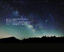 永遠虹色の画像(プリ画像)