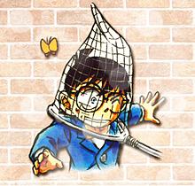 名探偵コナン かわいい コナンの画像(コナン かわいいに関連した画像)