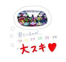 Chai Maxx ZERO歌詞画の画像(CHAIに関連した画像)
