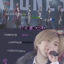 リクエスト歌詞画『NEW WORLD』の画像(WORLDに関連した画像)