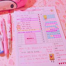 Korean girl's notebookの画像(プリ画像)