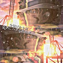 紺青の拳💎👊怪盗キッド♡の画像(名探偵コナン映画に関連した画像)
