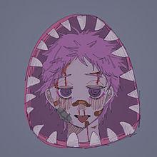 恵比寿🦈の画像(ドロヘドロに関連した画像)