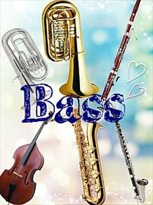 Bass、集合!の画像(プリ画像)